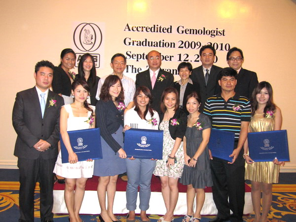 AIGS : Asian Institute of Gemological Sciences