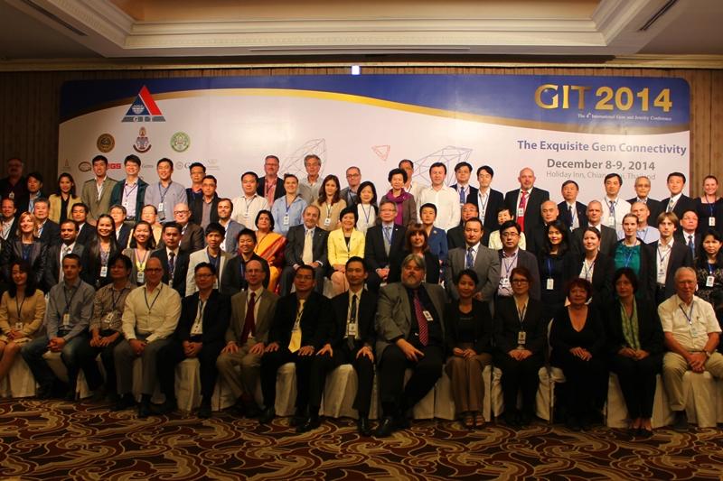 AIGS : Asian Institute of Gemological Sciences