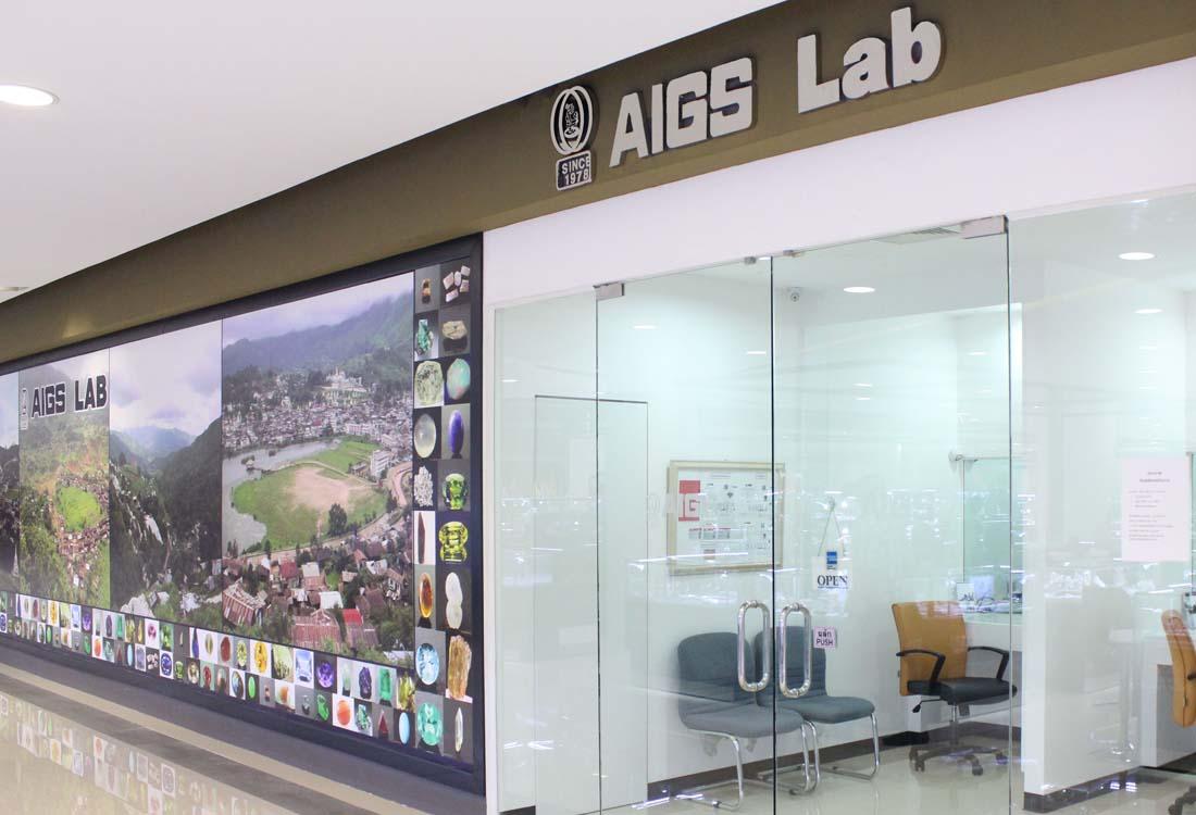 gemological sciences Asian institute of